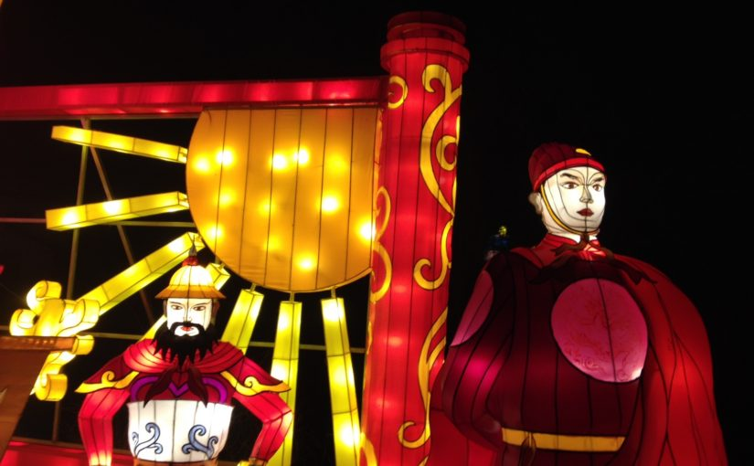 Magical Lantern Festival 2017, Chiswick House, London